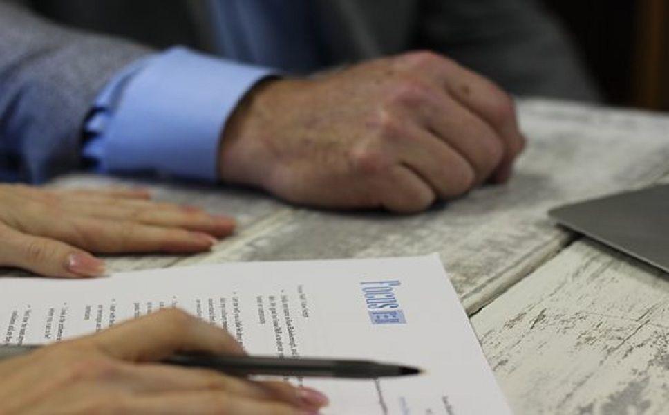 《合同法》中关于保管合同的规定