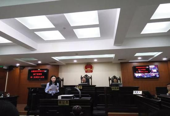 图:光耀集团第一次债权人会议现场 来源:时代财经
