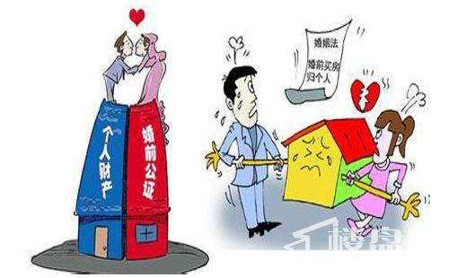 我国第一部婚姻法