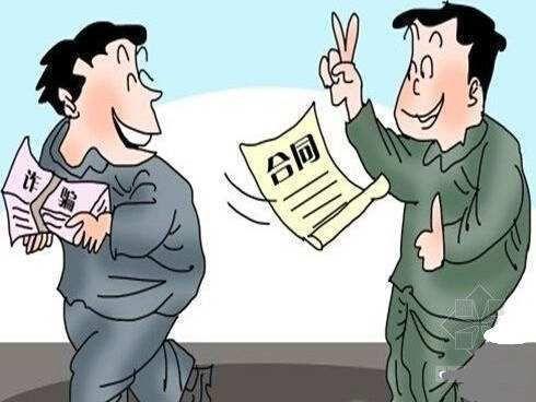 重庆天x建安装公司诉南城x远集团有限公司建设工程合同纠纷一案