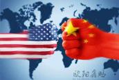 国家外汇管理局:中美贸易摩擦对中国跨境资金流动的影响整体可控