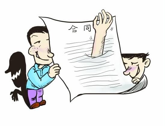 业主与某地产开发有公司商品房买卖合同纠纷案