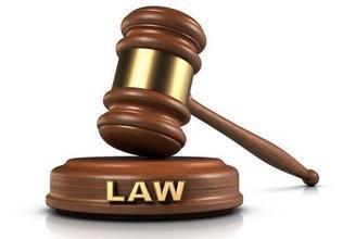 最高人民法院关于如何确认公民与企业  之间借贷行为效力问题的批复