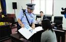 魏某被控販賣運輸毒品罪一案