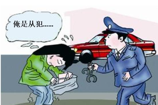 非法買賣制毒物品罪的常見問題