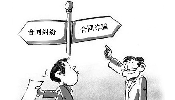 吴军梅诉浙江苏宁云商商贸有限公司买卖合同纠纷案