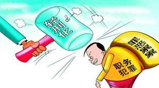 重庆市X区经济和信息化委员会主任华X超受贿罪一案