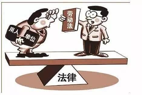 滕世惠与中国人民政治协商会议城口县委员会办公室劳动争议申诉民事裁定书