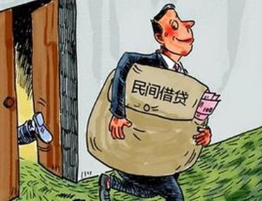 重庆xx轮船公司诉重庆xx置业有限公司民间借贷纠纷案