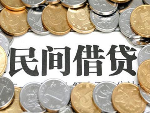 唐协志与蒋光明、文明、罗云富民间借贷纠纷案