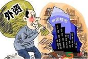 外商投资开发经营成片土地暂行管理办法