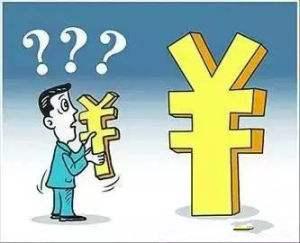 破产管理人清算期间账务处理方式