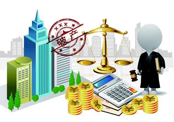 公司破产重整的流程最新规定