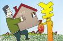 按揭房子怎么出售 需要办理哪些手续
