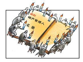 破产管理人与清算组的区别