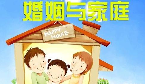 王某辉与彭某英离婚纠纷一案代理词