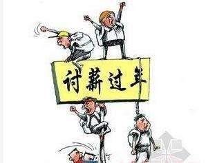 企业劳动争议调解委员会的工作原则
