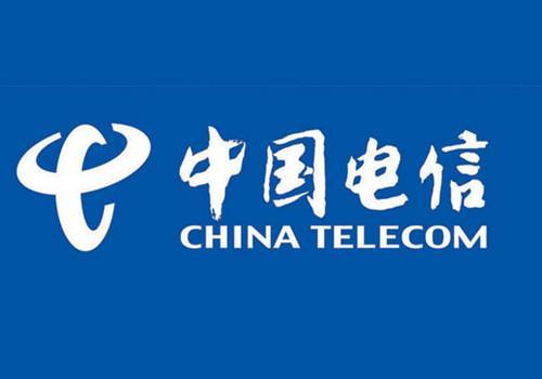 中国电信重庆有限公司
