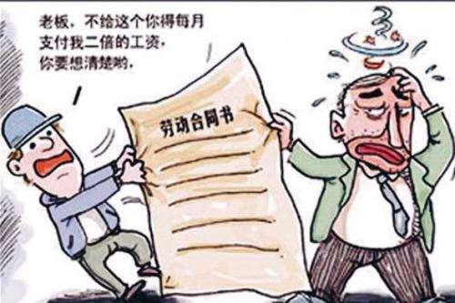 傅代平、永艺发金属制品(深圳)有限公司劳动争议再审民事裁定书