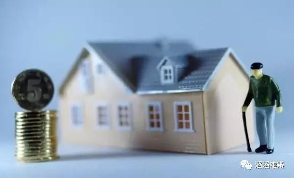 共有财产可随时要求分割吗?